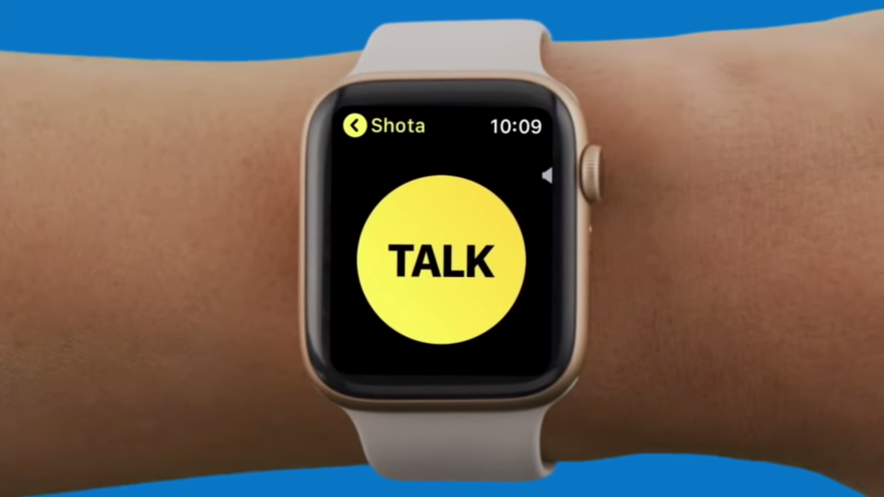 Apple Disables Watch Walkie Talkie App Due To Security Flaw That Let You Eavesdrop On iPhones