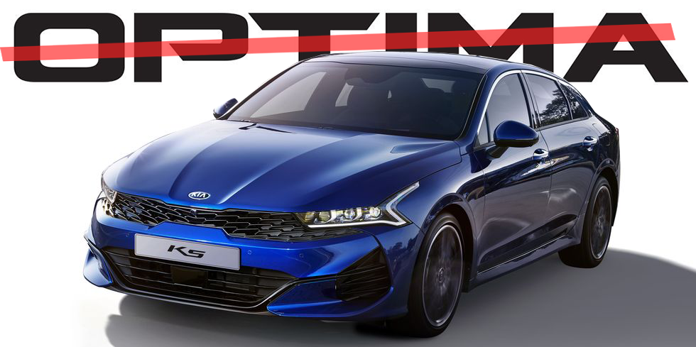 Kia Decides Optima Name Not Optimal