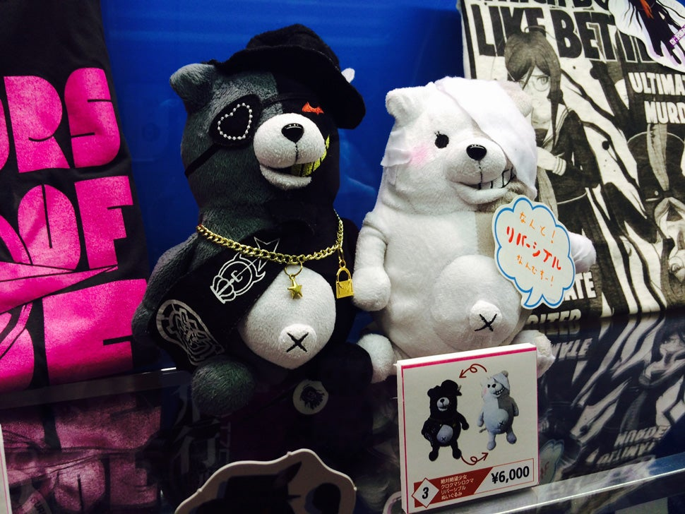 Some of the Coolest Game Merchandise You Can and Cannot Buy