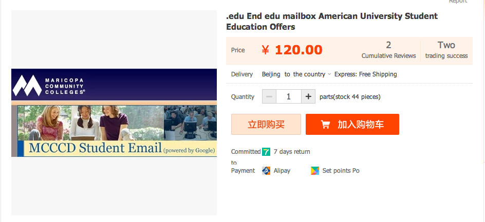 You Can Buy Fake College Email Accounts For As Little As 16 Cents