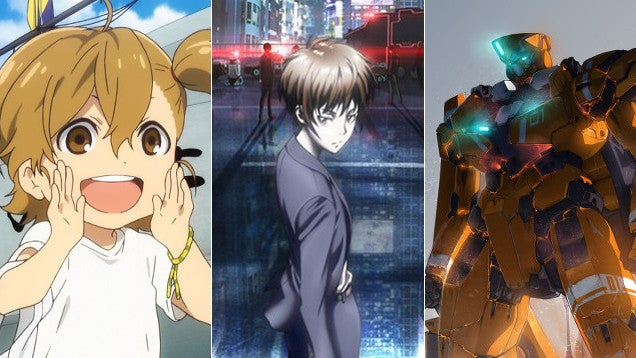 The 'Most Wonderful' Anime Of 2014