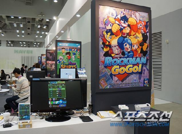 South Korea Gets a New Mega Man Game