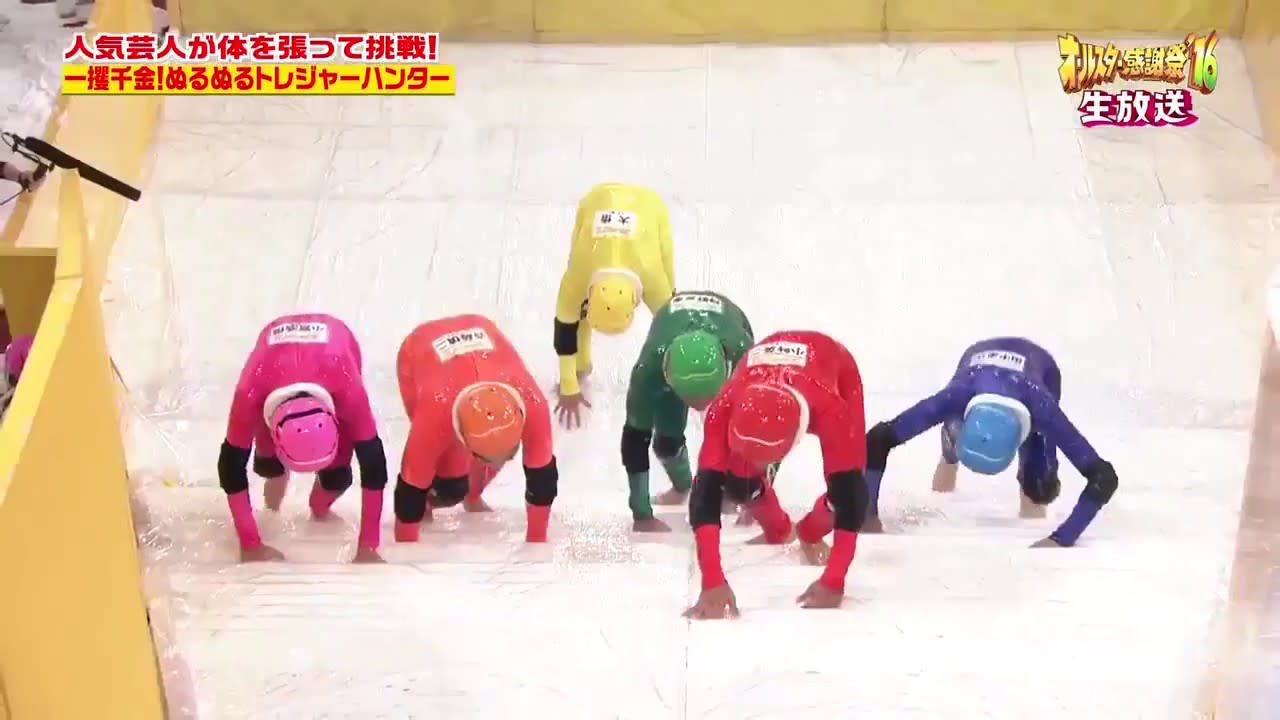 You Should Definitely Watch Japanese Game Shows With Your Kids