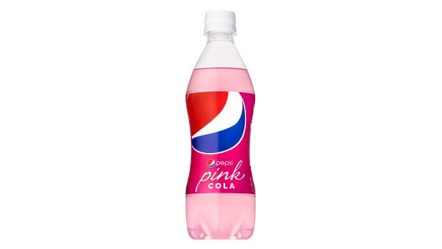 Japan Is Getting Strawberry Milk Pepsi