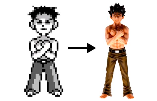 Shirtless Brock Makes for One Sexy Pokémon Figure