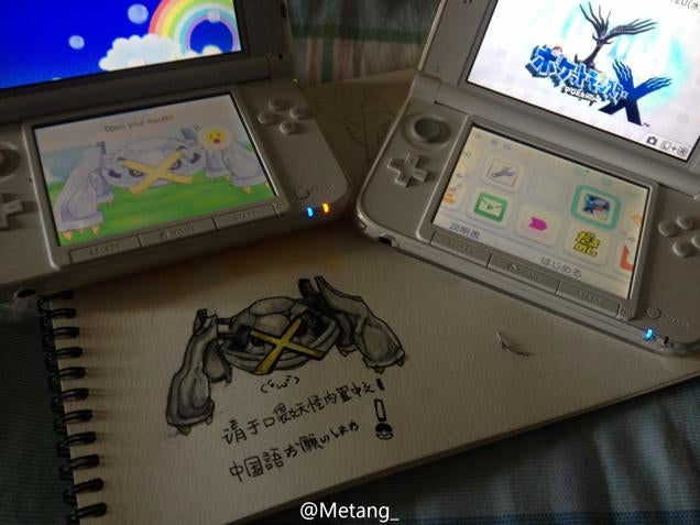 Nintendo, You Should Listen To These Diehard Pokémon Fans