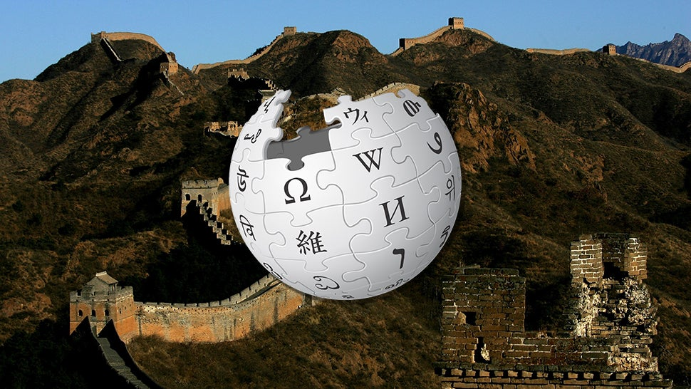 China's Shot At Wikipedia Aims To Be A 'Great Wall Of Culture'