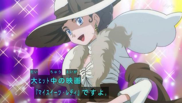 This Pokemon Trainer Totally Looks Like...Audrey Hepburn?