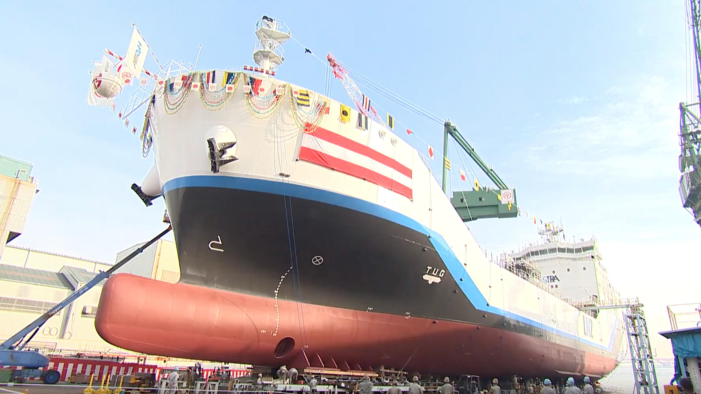 Kawasaki Launches The World's First Liquefied Hydrogen Carrier Ship