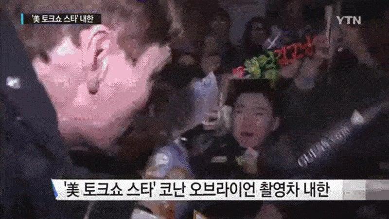 Conan O'Brien Lands in South Korea, People Freak Out