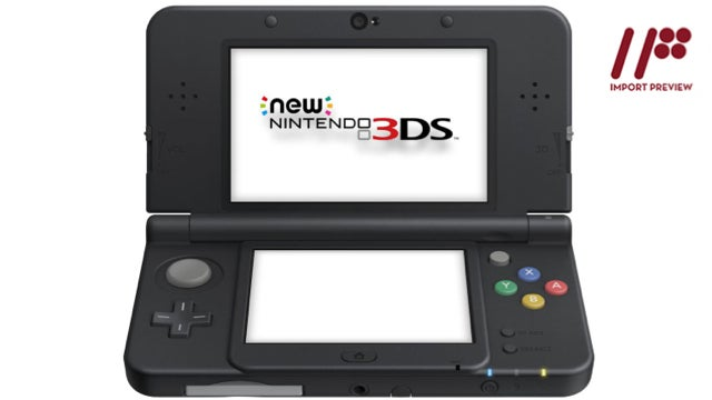 The New 3DS Is the Portable Nintendo Should have Released Years Ago