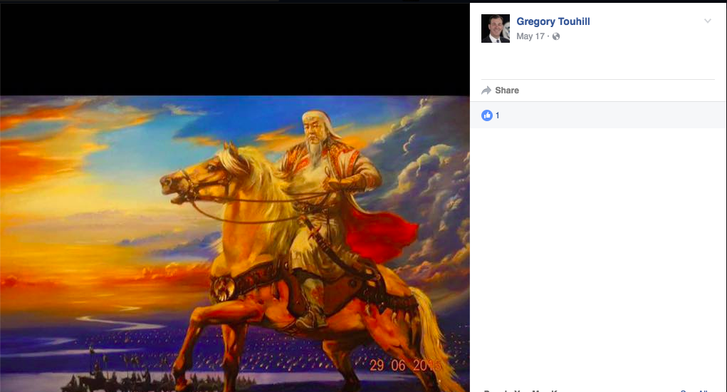 The White House's New Cyber Chief Has Great Taste in Art