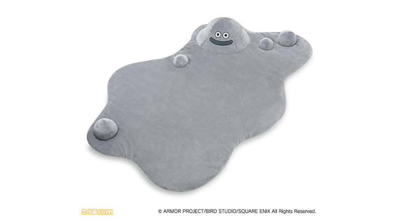 For A Rug, There Is No Better Dragon Quest Monster