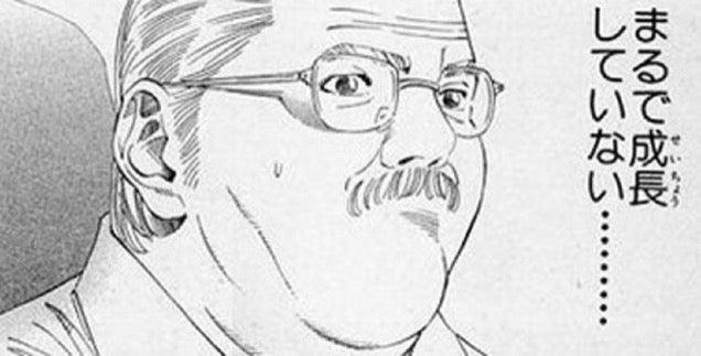 Donald Trump's Advisor Looks Exactly Like a Manga Character